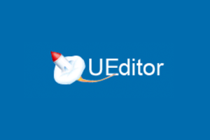 UEditor编辑器